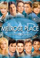 Мелроуз Плэйс (1994)