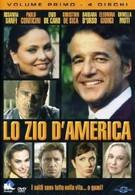 Американский дядюшка (2002)
