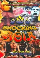 Шокирующая Азия (1976)