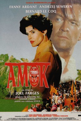 Постер фильма Амок (1993)