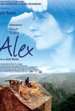 Постер фильма Алекс (2005)