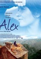 Алекс (2005)
