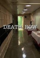 Смертники (2012)