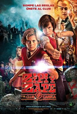 Постер фильма Зип и Зап. Клуб стеклянных шариков (2013)