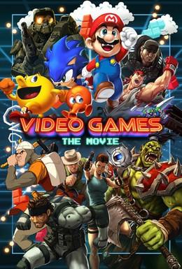 Постер фильма Видеоигры: Кино (2014)
