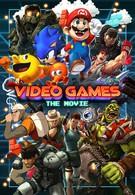 Видеоигры: Кино (2014)