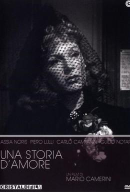 Постер фильма История одной любви (1942)