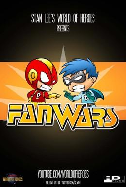 Постер фильма Фанатские войны (2012)