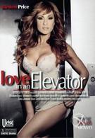 Любовь в лифте (2010)