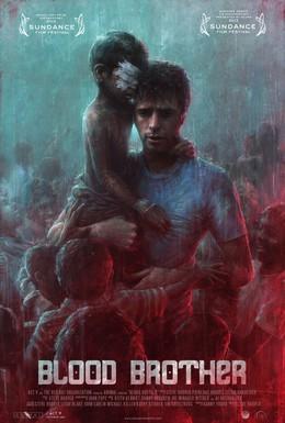 Постер фильма Кровный брат (2013)