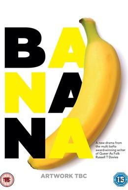 Постер фильма Банан (2015)