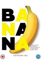 Банан (2015)