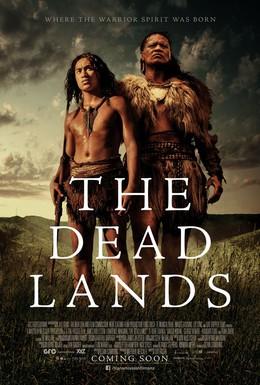Постер фильма Мёртвые земли (2014)