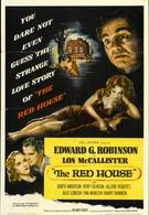 Красный дом (1947)