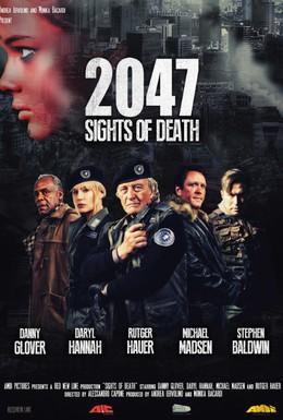 Постер фильма 2047 – Угроза смерти (2014)