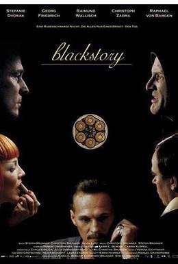 Постер фильма Мрачная история (2012)