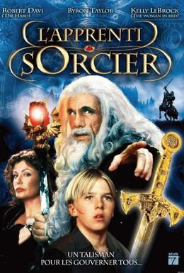 Постер фильма Ученик Мерлина (2001)