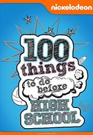 100 шагов: Успеть до старших классов (2014)