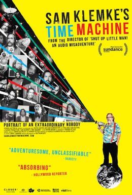 Постер фильма Машина времени Сэма Клемке (2015)