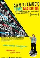 Машина времени Сэма Клемке (2015)