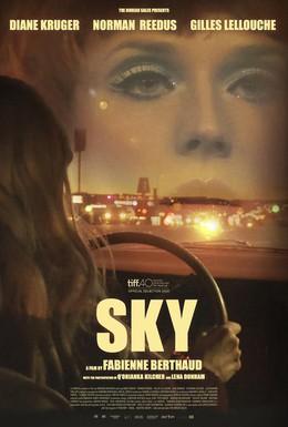 Постер фильма Небо (2015)