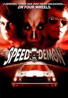 Демон скорости (2003)