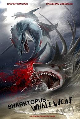 Постер фильма Акулосьминог против Китоволка (2015)