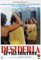 Дезидерия: Внутренний мир (1980)