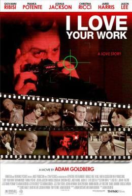 Постер фильма Две жизни Грея Эванса (2003)