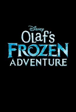 Постер фильма Олаф и холодное приключение (2017)