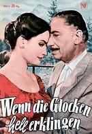 Когда звук колокола звонче (1959)