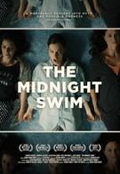 Полночное плавание (2014)