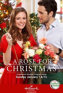 Постер фильма Роза на Рождество (2017)