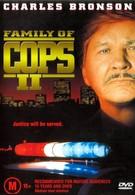Семья полицейских 2: Потеря веры (1997)