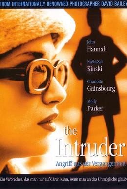 Постер фильма Нарушительница (1999)