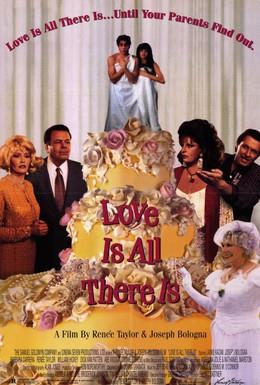 Постер фильма Итальянские любовники (1996)