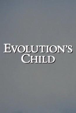 Постер фильма Дитя эволюции (1999)
