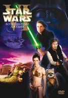 Звёздные войны: Эпизод 6 – Возвращение Джедая (1983)