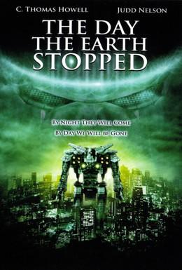 Постер фильма Когда Земля остановилась (2008)