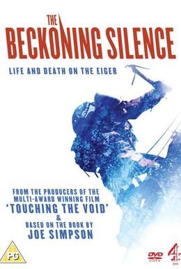 Постер фильма Манящее безмолвие (2007)