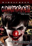 Клоунстрофобия (2009)