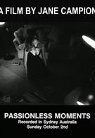 Бесстрастные моменты (1983)