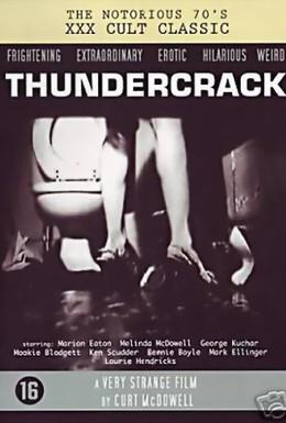 Постер фильма Раскаты грома! (1975)