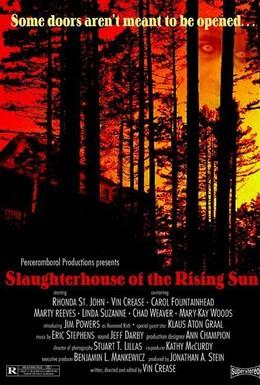 Постер фильма Мертвое шоссе (2005)