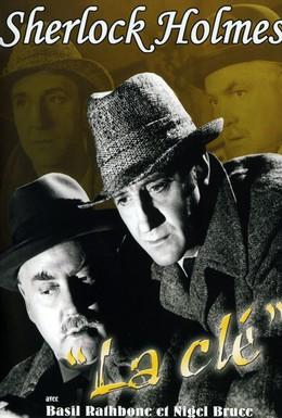 Постер фильма Шерлок Холмс: Прелюдия к убийству (1946)