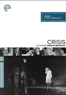 Кризис (1946)