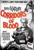 Коридоры крови (1958)