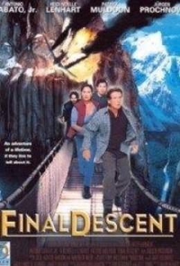 Постер фильма Роковой полет (2000)