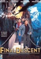 Роковой полет (2000)