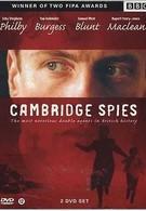 Шпионы из Кембриджа (2003)